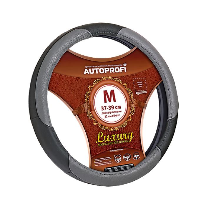 Оплетка Autoprofi Ap-1010 bk/gy (m) чехлы на сиденье autoprofi r 1 sport plus black r 902p bk