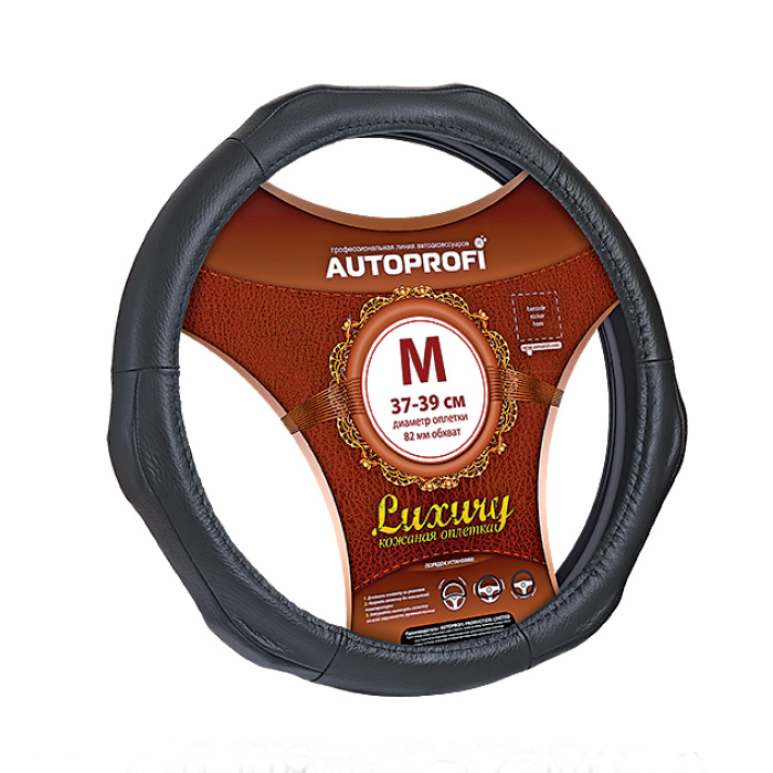 Оплетка Autoprofi Ap-1020 bk (xl) оплетка autoprofi gl 1020 bk gy m