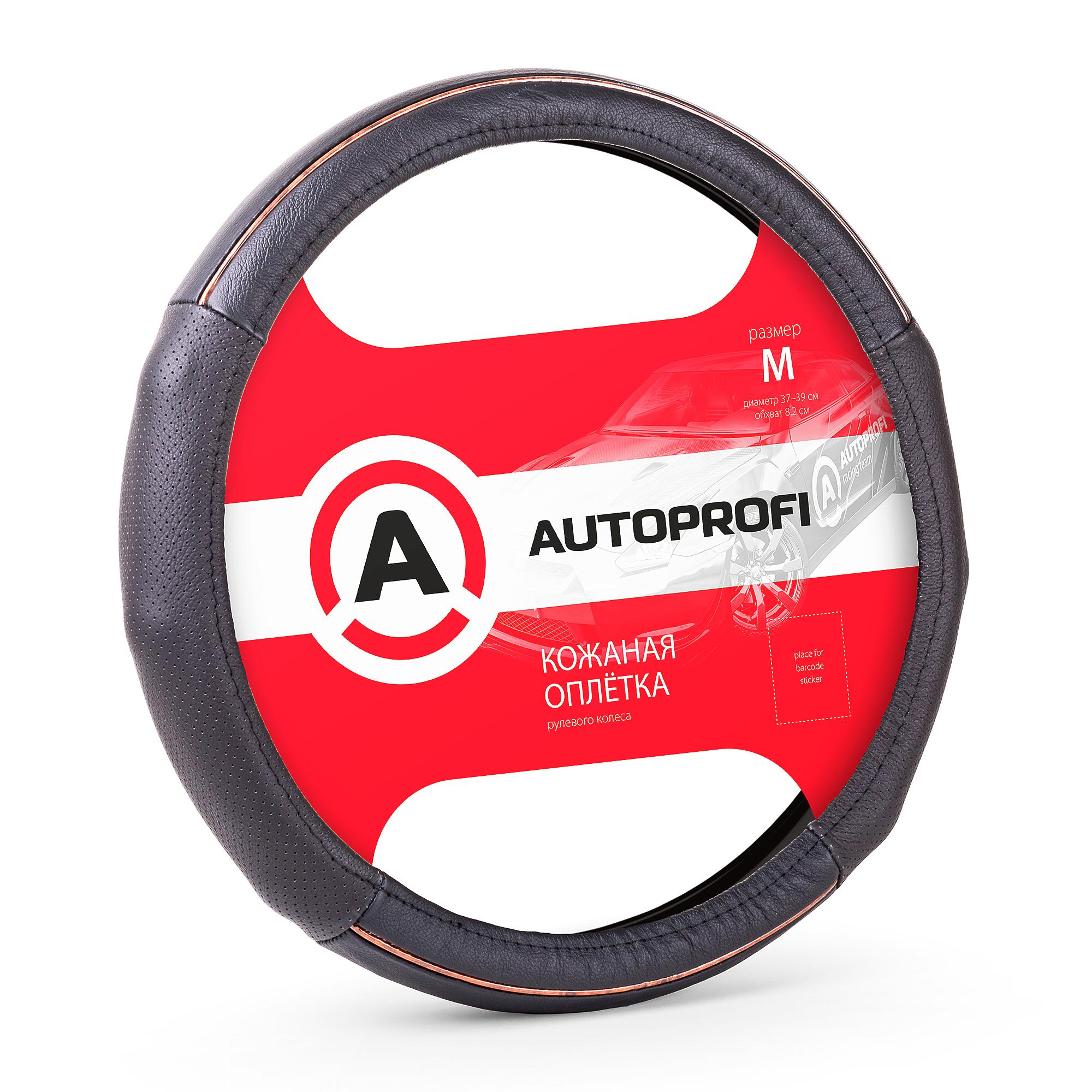 Оплетка Autoprofi Ap-1060 bk/bk (m) оплетка autoprofi ap 300 bk l