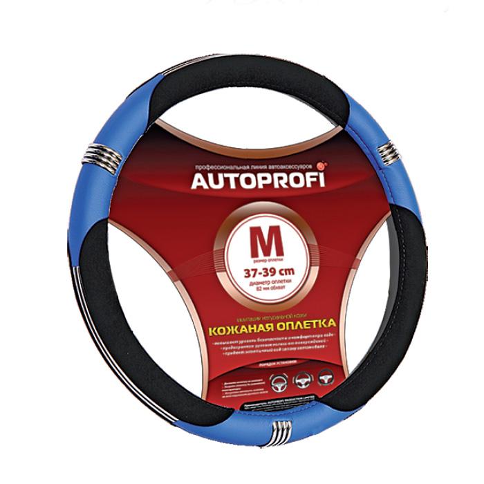 Оплетка Autoprofi Ap-150 bk/bl (m) чехлы на сиденье autoprofi r 1 sport plus black r 902p bk