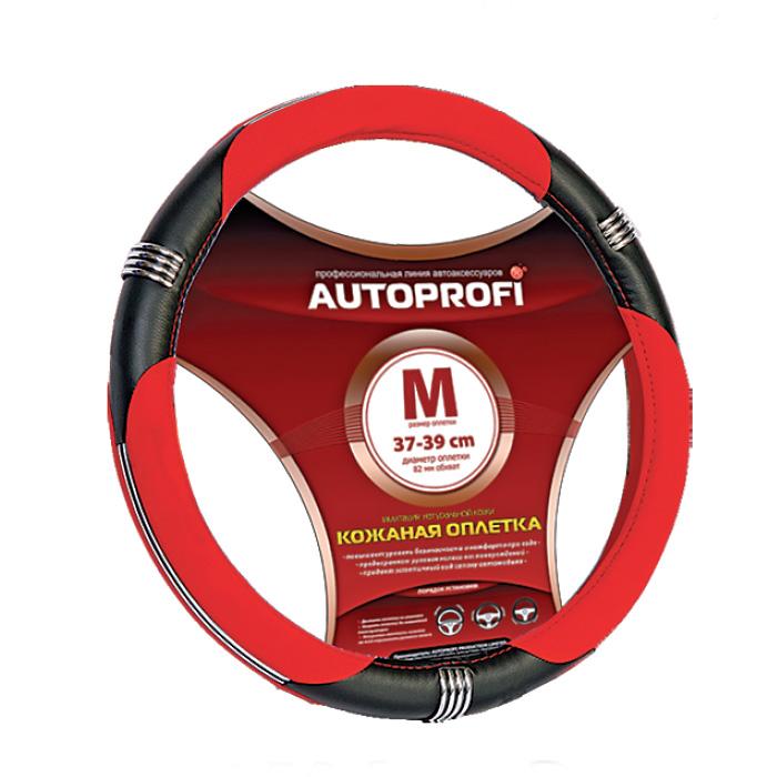 Оплетка Autoprofi Ap-150 bk/rd (m) autoprofi оплётка для перетяжки руля autoprofi экокожа с перфорированными вставками нить игла чёрн серы