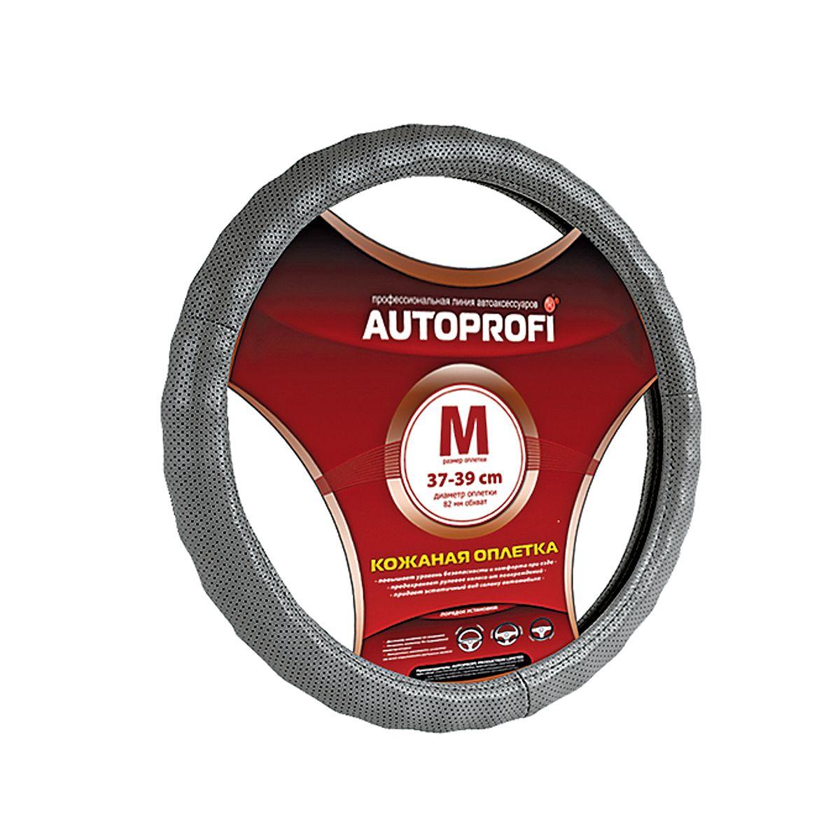 Оплетка Autoprofi Ap-396 d.gy (m) autoprofi оплётка для перетяжки руля autoprofi экокожа с перфорированными вставками нить игла чёрн серы