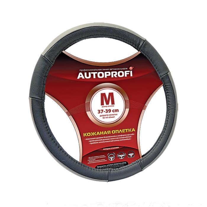 Оплетка Autoprofi Ap-678 bk/gy (m) автохимия autoprofi химчистка салона autoprofi 150201