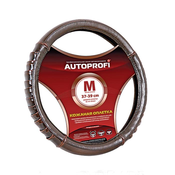 Оплетка Autoprofi Ap-770 br (m) autoprofi