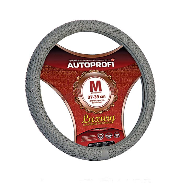 Оплетка Autoprofi Ap-800 gy (m) autoprofi
