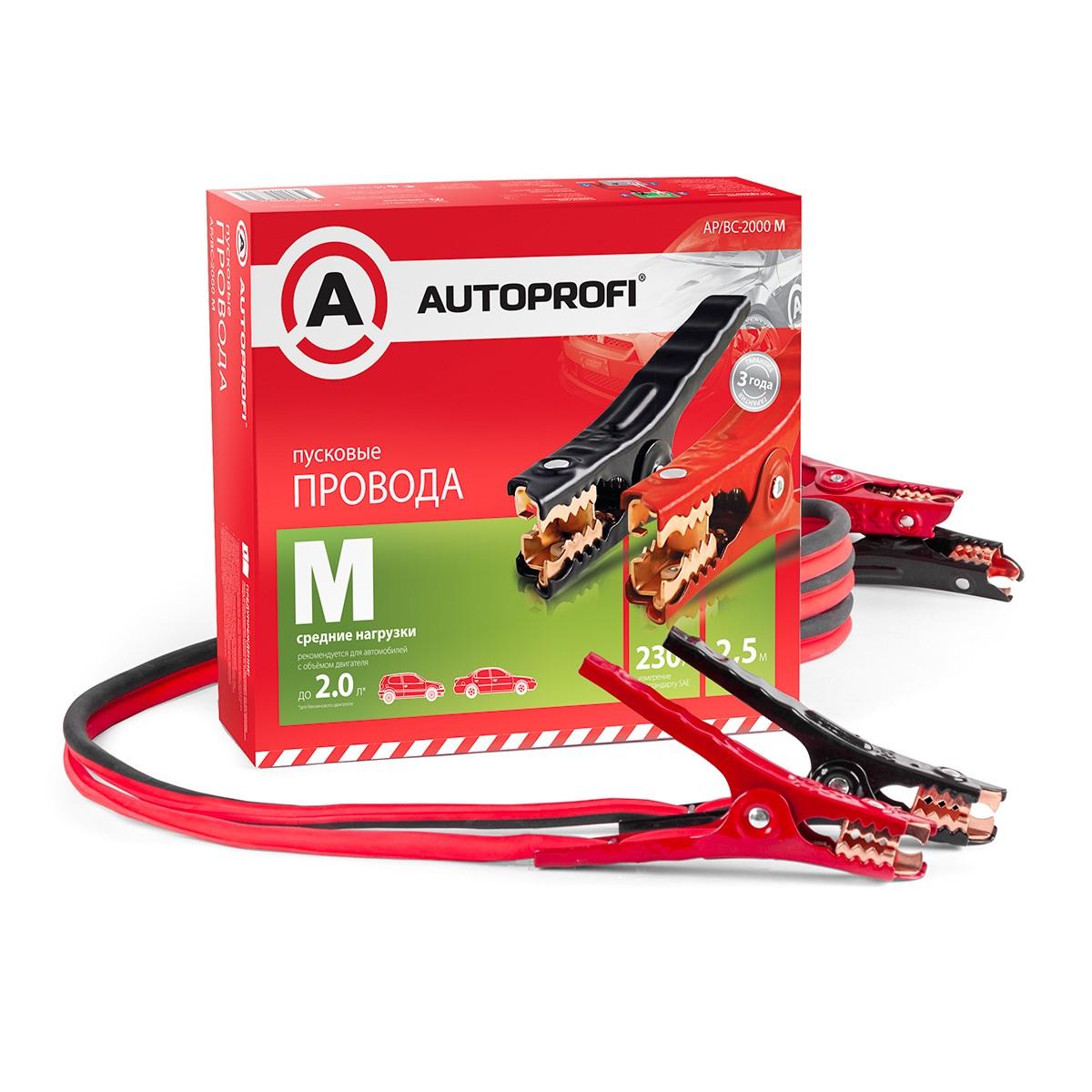 Провода прикуривания Autoprofi Ap/bc - 2000 m autoprofi