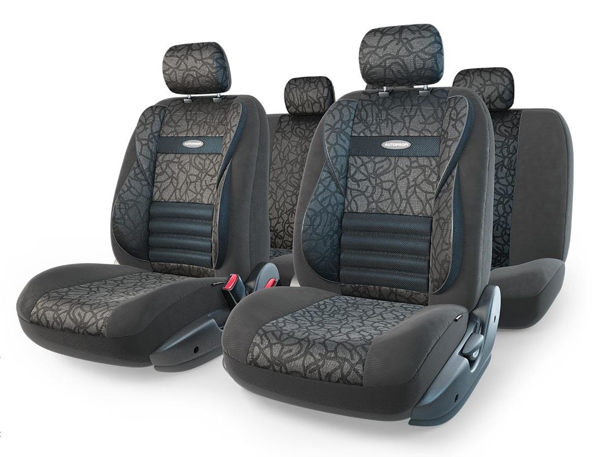 Чехол на сиденье Autoprofi Cmb-1105 anthracite (М) чехол на сиденье autoprofi gob 1105 bl romb m