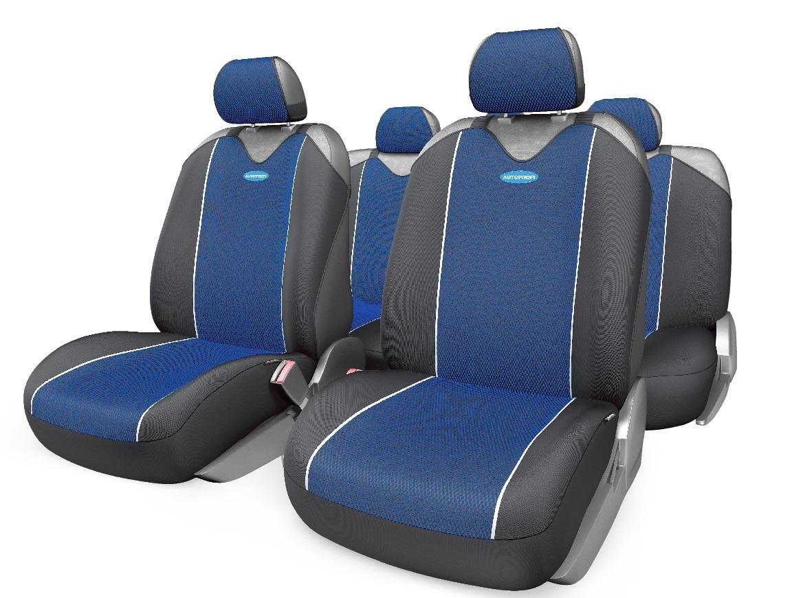 Чехол на сиденье Autoprofi Crb-902p bk/bl комплект чехлов на весь салон autoprofi carbon plus zippers crb 902pz bk gy