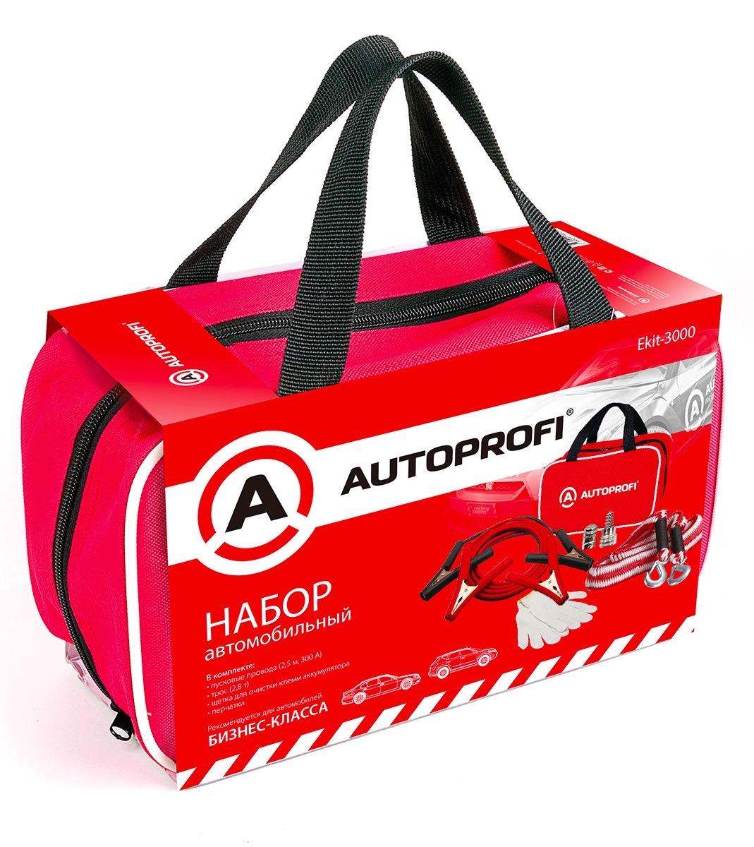 Набор Autoprofi Ekit-3000 автомобильный набор