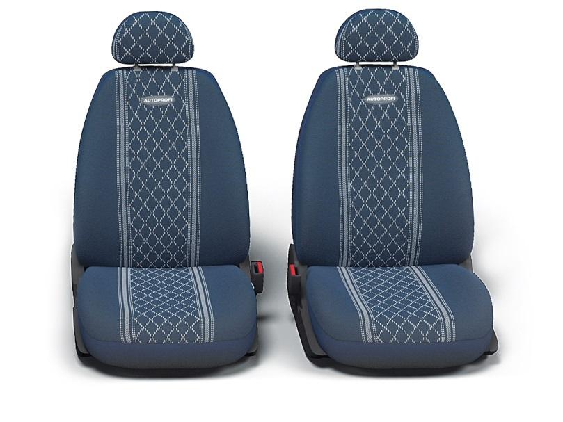 Чехол на сиденье Autoprofi Gob-1105 bl/romb (s) комплект чехлов на весь салон autoprofi gobelen gob 1105 grey line m