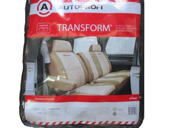 Чехол на сиденье Autoprofi Mpv-002 /