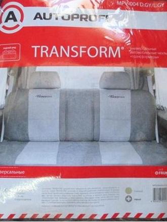 Чехол на сиденье Autoprofi Mpv-004 d.gy/l.gy чехол на сиденье autoprofi gob 1105 gy line m