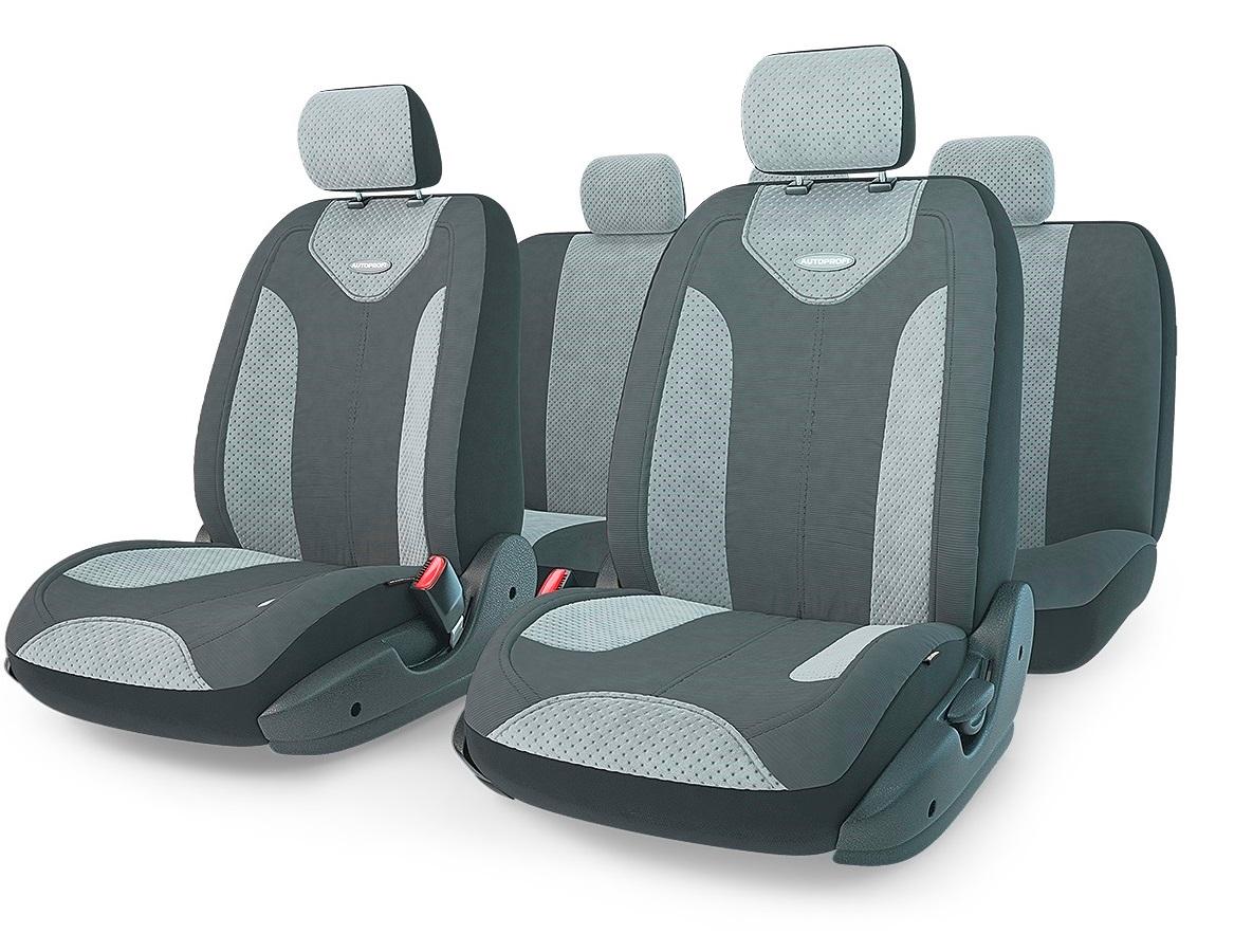 Чехол на сиденье Autoprofi Mtx-1105 d.gy/l.gy (m) чехол на сиденье autoprofi gob 1105 bl romb m