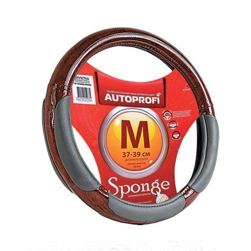 Оплетка Autoprofi Sp-5022 l.gy (m) sp 60x45 см