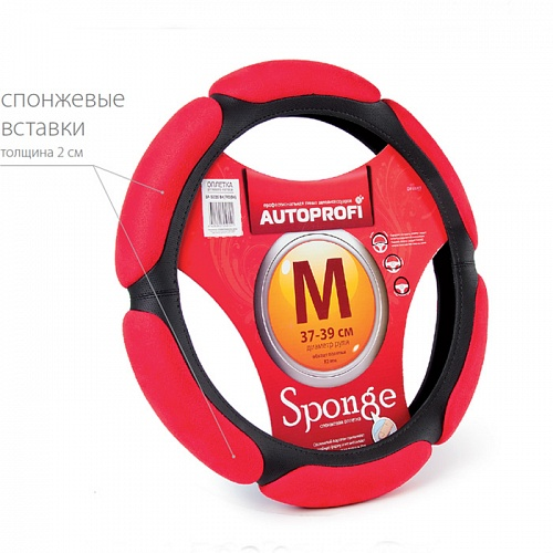 Оплетка Autoprofi Sp-5026 bk/rd (m) чехлы на сиденье autoprofi r 1 sport plus black r 902p bk