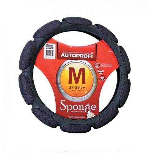Оплетка Autoprofi Sp-9030 bk (l) оплетки на руль autoprofi оплётка руля sp 5026 d gy l