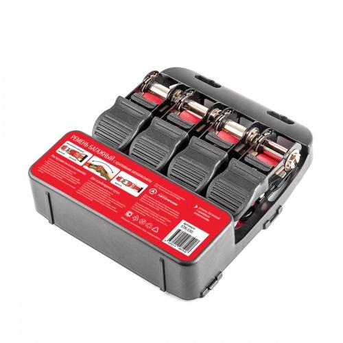 Ремень Autoprofi Str-550 триммер sinbo str 4920 чёрный красный