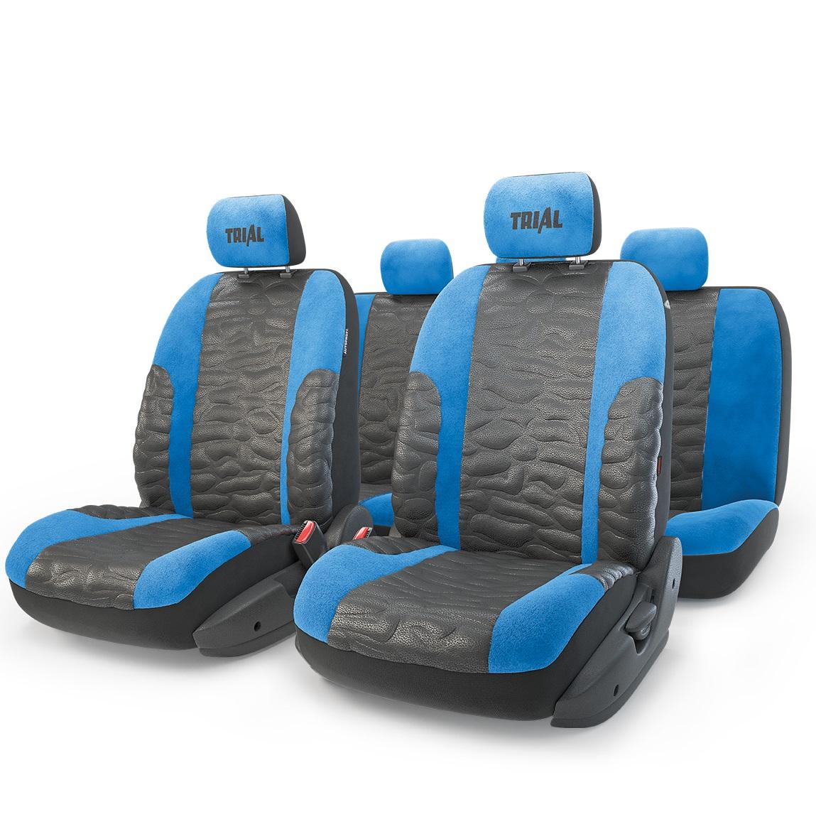 Чехол на сиденье Autoprofi Trl-1105 bk/bl (m) чехол на сиденье autoprofi mtx 1105 bk d gy m