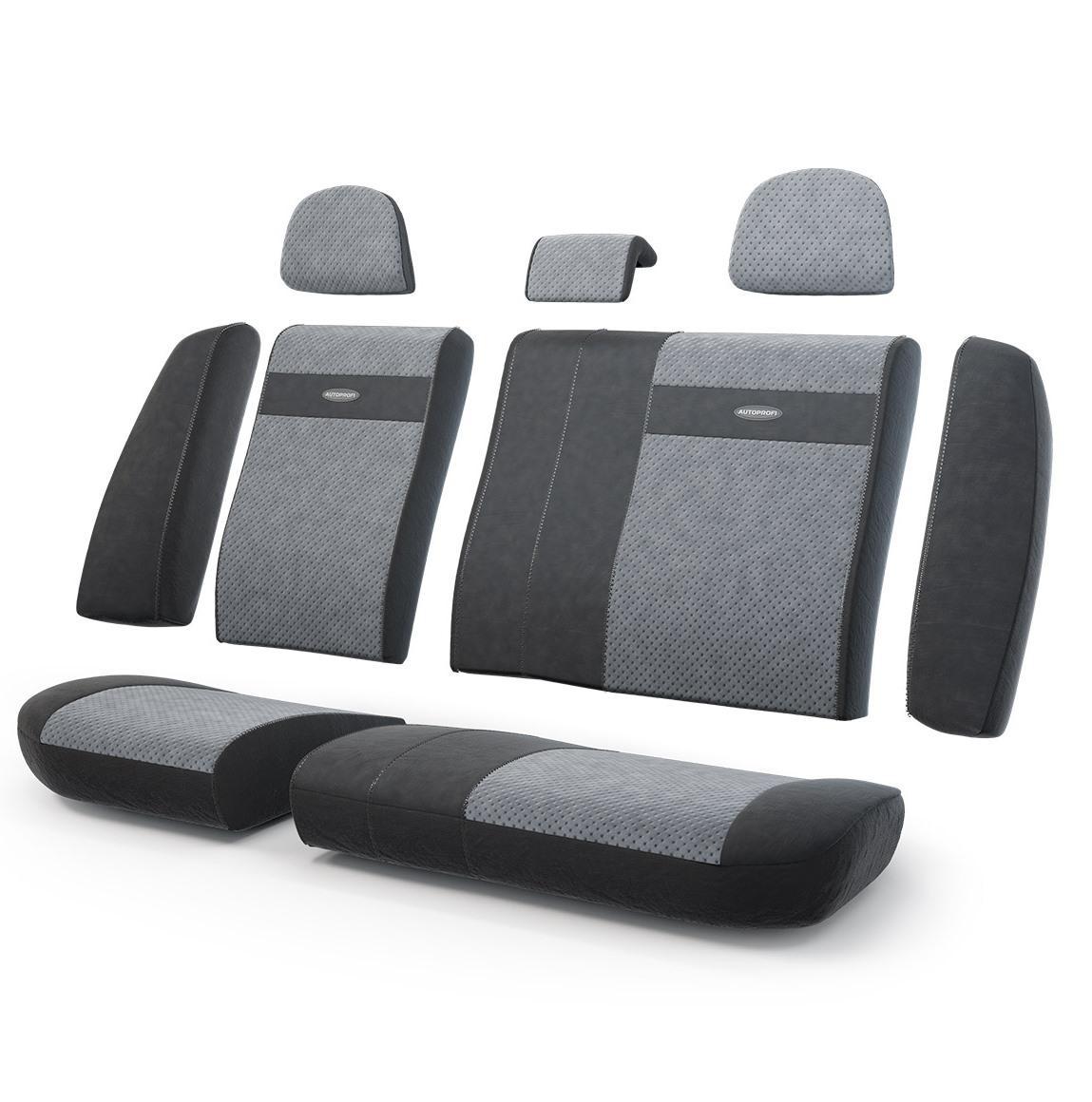 Чехол на сиденье Autoprofi Trs-002 bk/