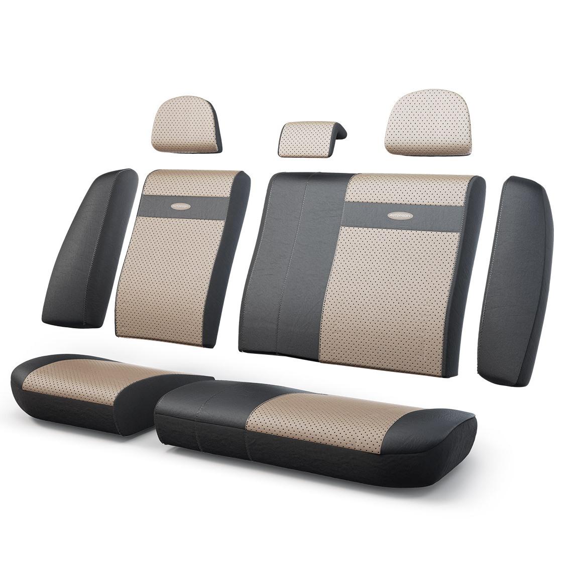 Чехол на сиденье Autoprofi Trs-002g bk/