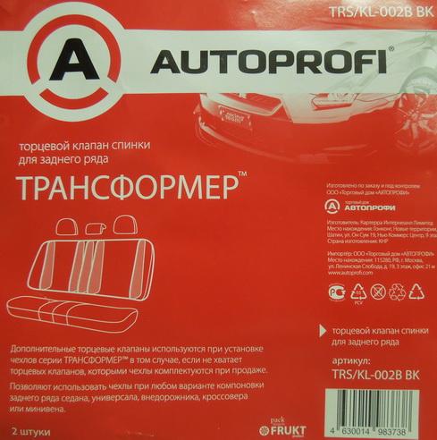 все цены на Клапан Autoprofi Trs/kl-002b bk в интернете