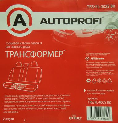 Клапан Autoprofi Trs/kl-002s bk autoprofi