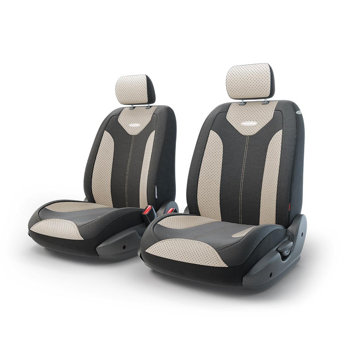 цены Чехол на сиденье Autoprofi Trs/mtx-001g bk/l.be