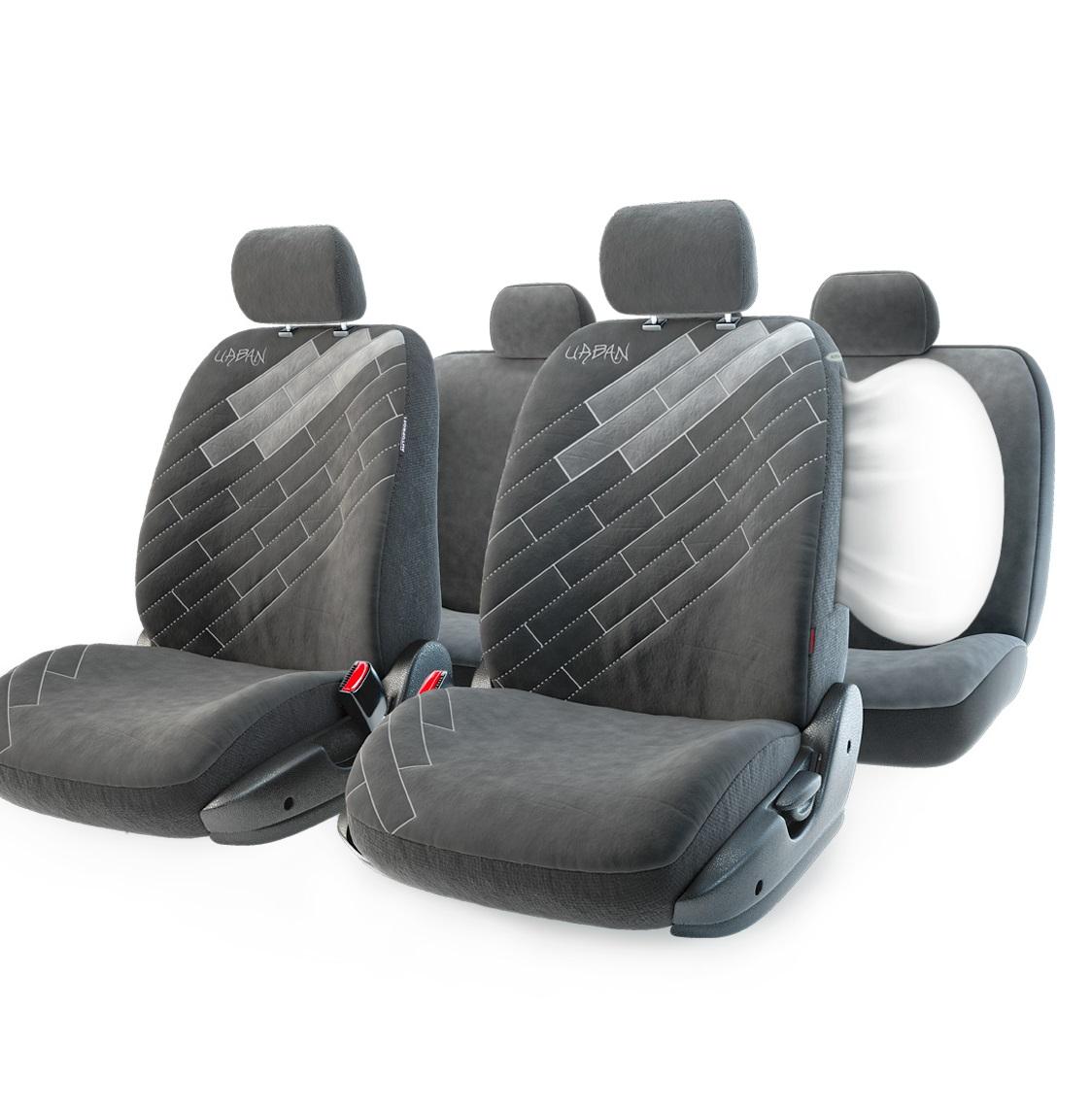 Чехол на сиденье Autoprofi Urb-1105 bk (m) чехол на сиденье autoprofi mtx 1105 bk d gy m