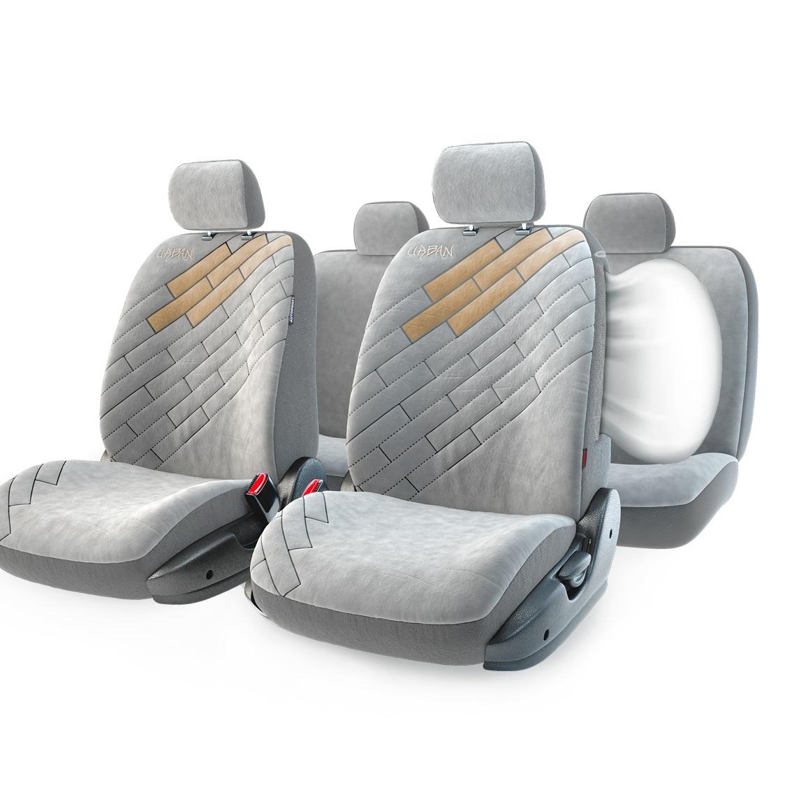 Чехол на сиденье Autoprofi Urb-1105 gy (m) чехол на сиденье autoprofi mtx 1105 bk d gy m