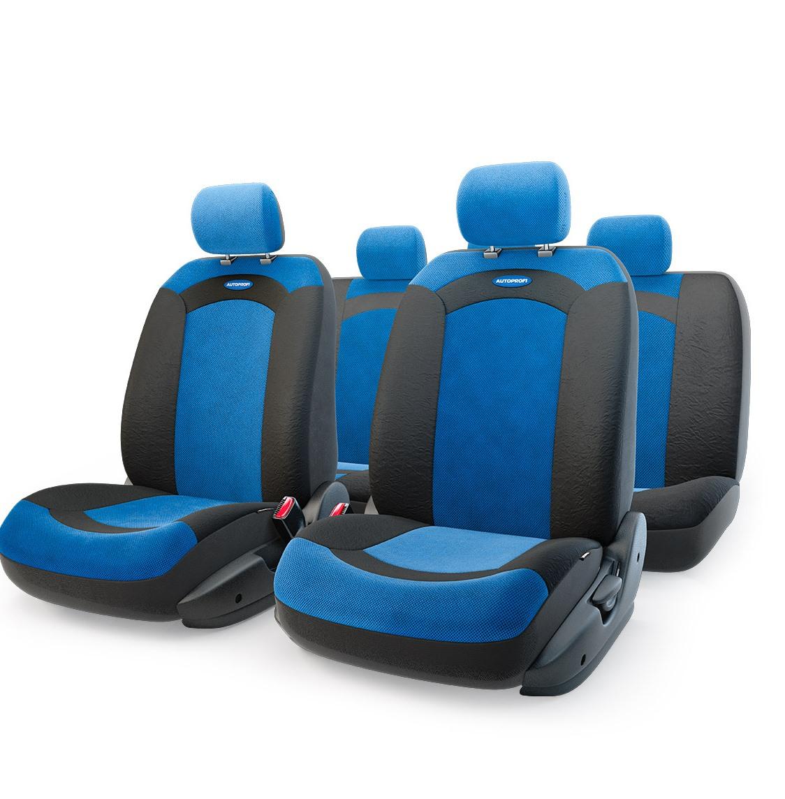 Чехол на сиденье Autoprofi Xtr-803 bk/bl (m) чехол на сиденье autoprofi gob 1105 gy line m