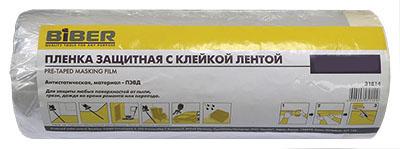 Защитная пленка Biber 31814 пленка тонировочная mtf original 20% 0 5 м х 3 м