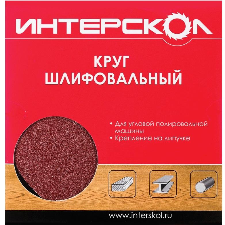 Круг шлифовальный ИНТЕРСКОЛ 2082718004000 круг шлифовальный интерскол для упм 180 k80 5шт