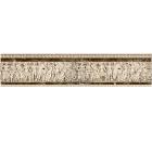 Бордюр керамический INTERCERAMA БВ66031-2 Emperador коричневый 1шт