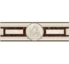 Бордюр керамический INTERCERAMA БШ20031-2 Pietra коричневый 1шт
