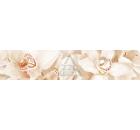 Бордюр керамический GLOBALTILE 1504-0125 Aroma бежевый 1шт