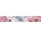Бордюр керамический GLOBALTILE 1504-0140 Fortuna розовый 1шт