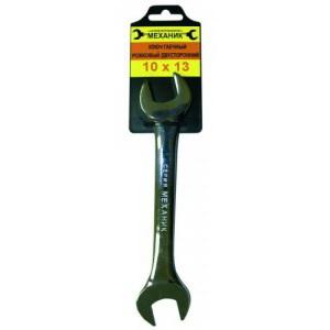 Ключ гаечный ЭНКОР 26013 (10 / 13 мм) цена