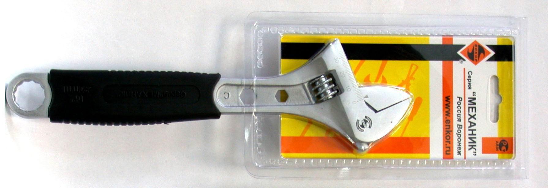 Ключ ЭНКОР 19073 (0 - 30 мм) ключ разводной truper pet
