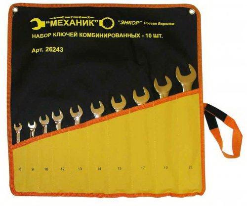 Ключ гаечный ЭНКОР 26071 (6 - 30 мм) ключ энкор 26012 10 12 мм
