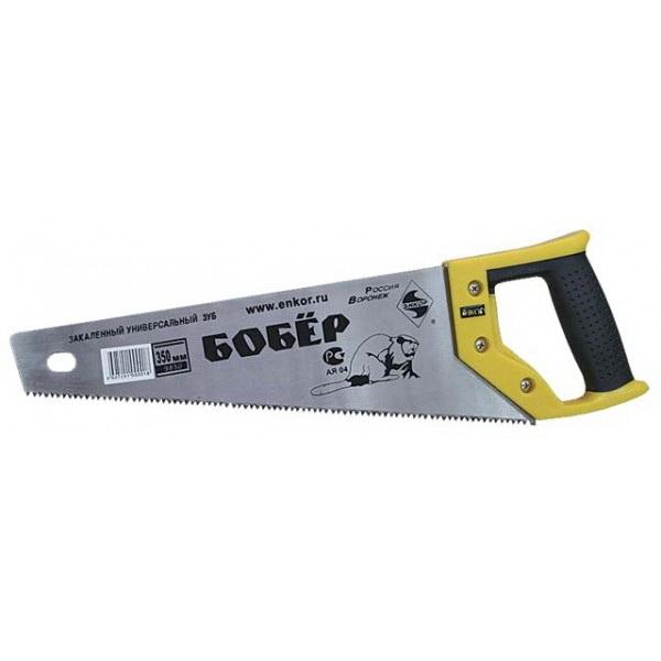 Ножовка ЭНКОР 9856 цены