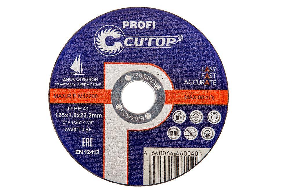 Круг отрезной Cutop 39983т диск отрезной алмазный турбо 230x22 2 мм cutop 61 23030