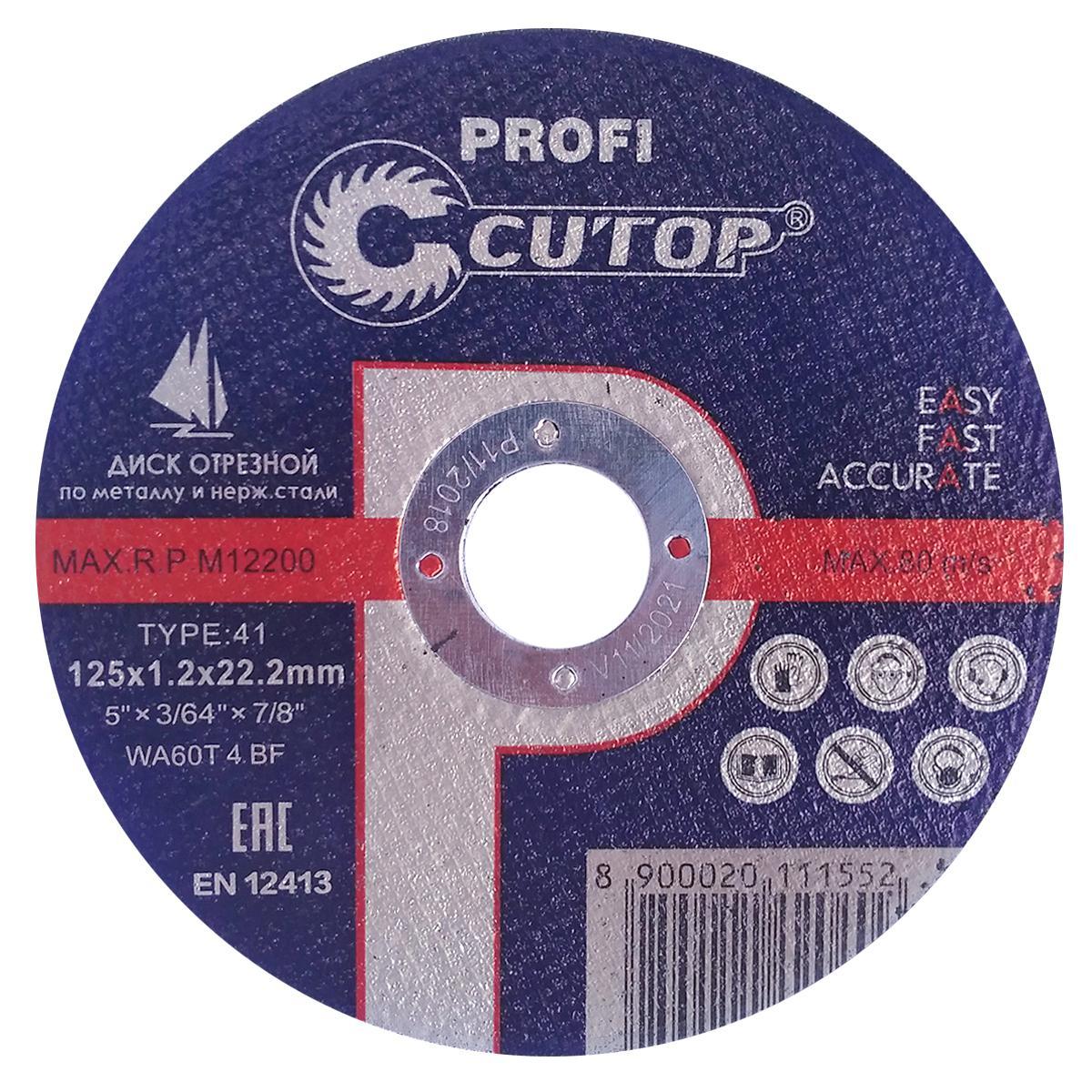 Круг отрезной Cutop 39980т диск отрезной алмазный турбо 230x22 2 мм cutop 61 23030