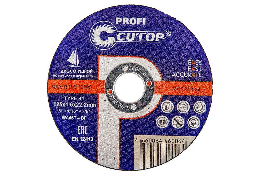 Круг отрезной Cutop 39985т диск отрезной алмазный турбо 230x22 2 мм cutop 61 23030