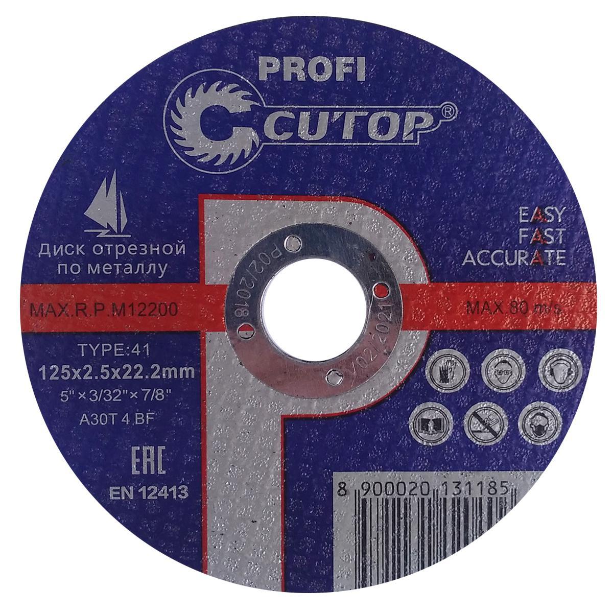 Круг отрезной Cutop 39988т диск отрезной алмазный турбо 230x22 2 мм cutop 61 23030