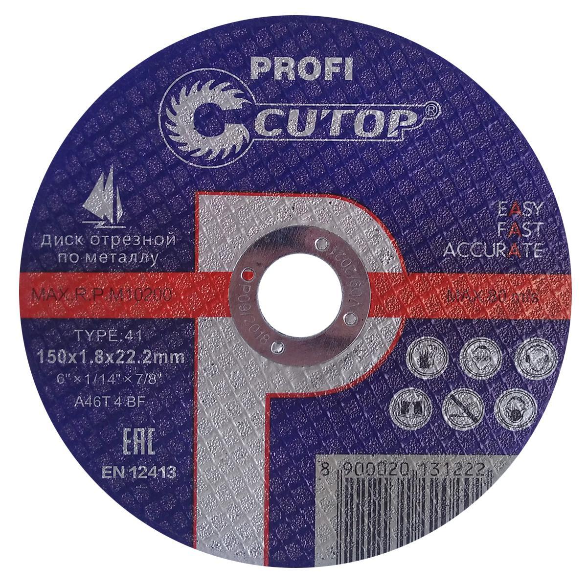 Круг отрезной Cutop 150х1.8х22 39991т