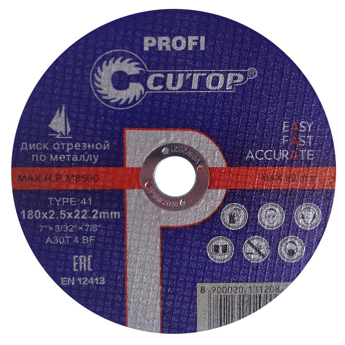 Круг отрезной Cutop 39989т диск отрезной алмазный турбо 230x22 2 мм cutop 61 23030