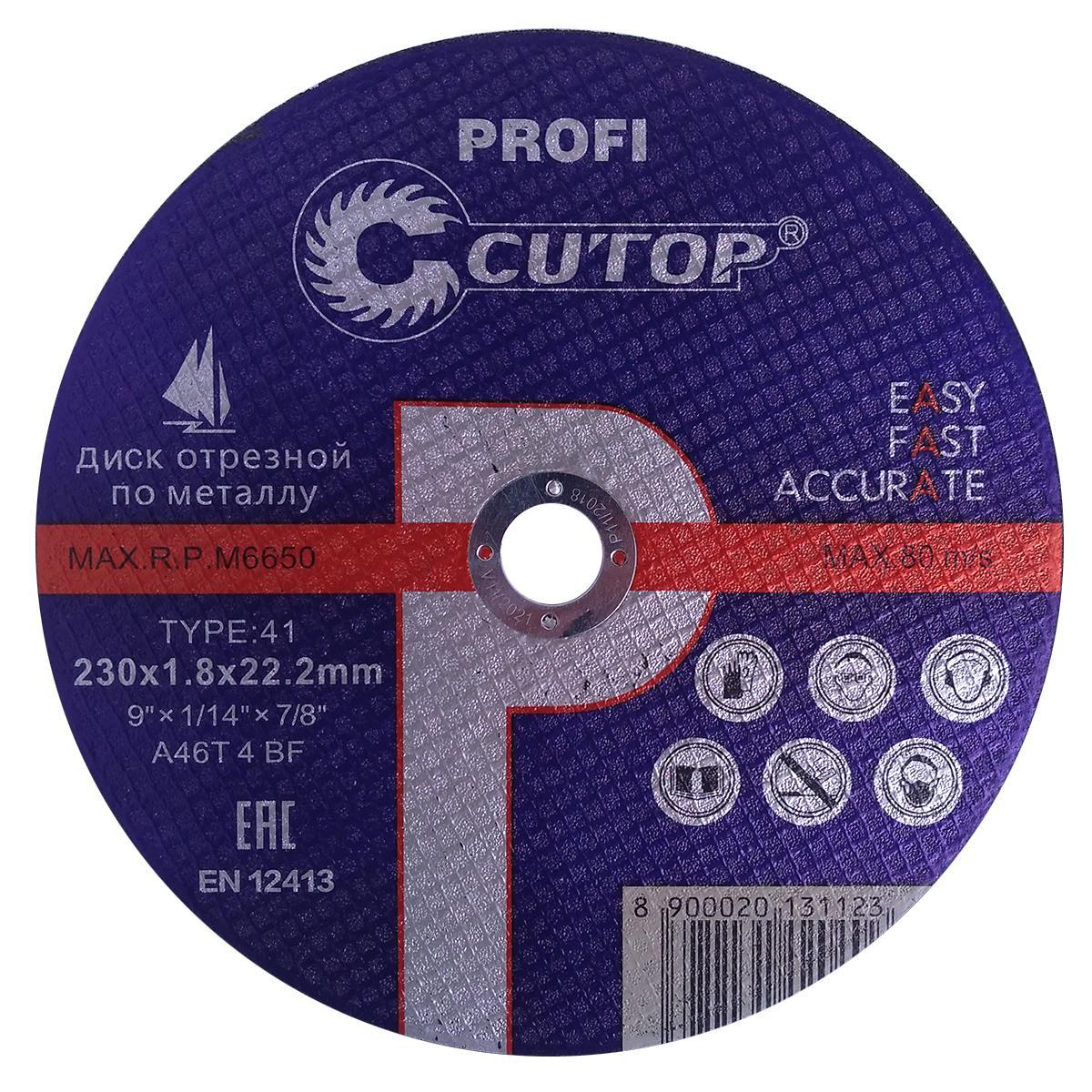 Круг отрезной Cutop 39982т диск отрезной алмазный турбо 230x22 2 мм cutop 61 23030
