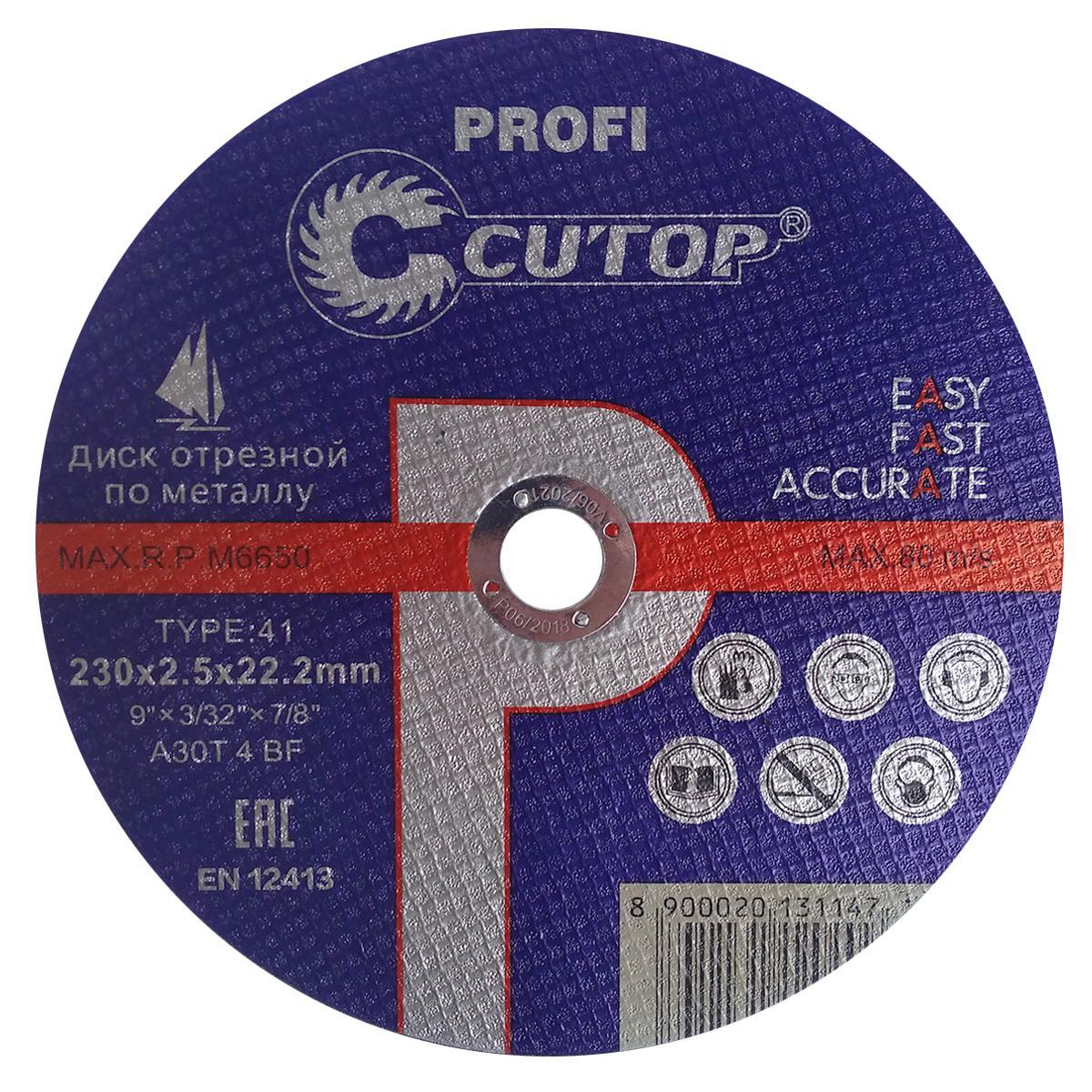 Круг отрезной Cutop 39984т диск отрезной алмазный турбо 230x22 2 мм cutop 61 23030