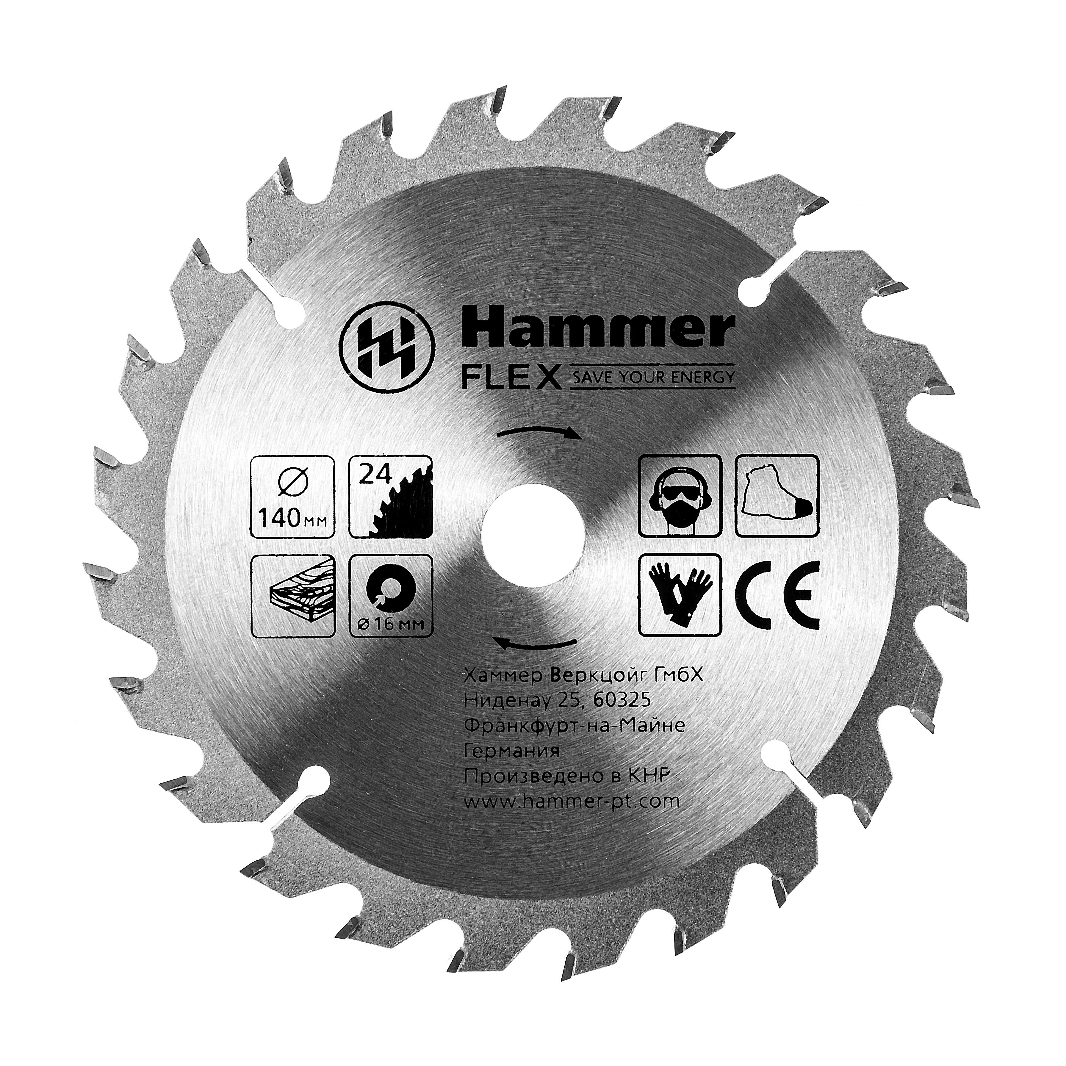 Диск пильный твердосплавный Hammer 140х16мм 24 зуб. диск пильный твердосплавный hammer 335х32 30мм 64 зуб