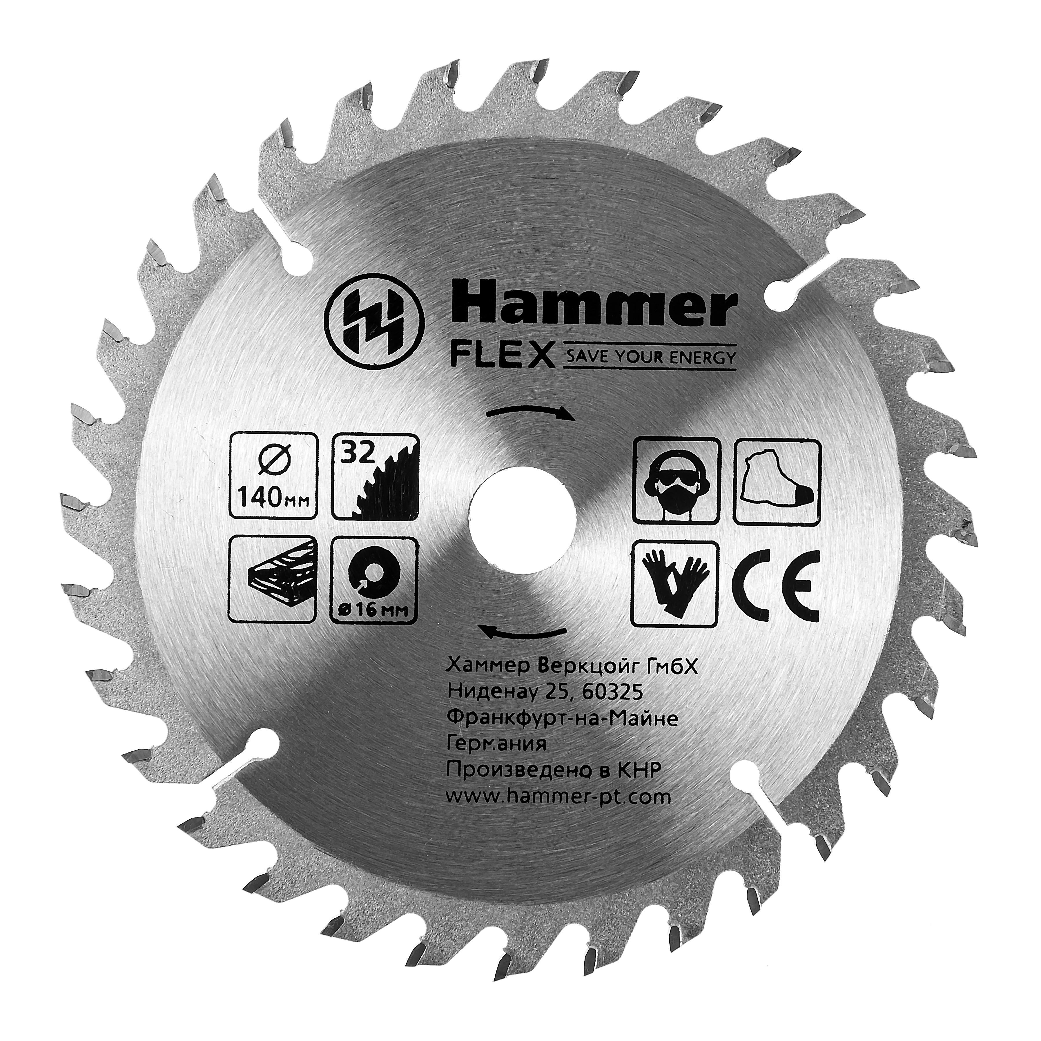 Диск пильный твердосплавный Hammer 140х16мм 32 зуб. диск пильный твердосплавный hammer 335х32 30мм 64 зуб